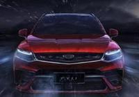 吉利轎跑SUV FY11實車曝光,使用沃爾沃平臺和發動機,下半年上市