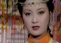 王熙鳳究竟是怎麼死的?
