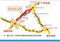 綿廣高速張家坪至綿陽南將實施全封閉交通管制