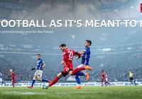 在德國,發現最純粹的足球