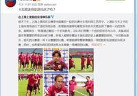 39歲世界巨星或告別中超:1句話卻仍想著中國足球!