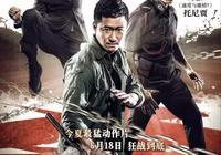 這部以暴制暴的香港犯罪片,也是妥妥的少兒不宜