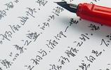 """今年超流行這種""""浪體字"""",簡單易學,看著就很美"""