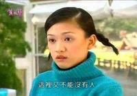 皮膚鬆弛黑眼圈重?10年前的陳喬恩顏值竟不如現在!