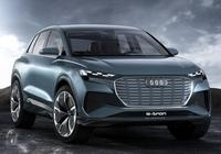 上汽奧迪新車計劃曝光 投產4款新車
