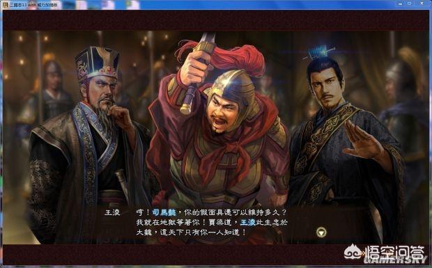 高平陵之變後,曹家還有奪回政權的機會嗎?