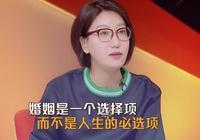 中國式家庭尷尬症大合集:焦俊豔正面剛,papi醬秒慫,傅園慧炸毛