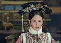 盤點乾隆五大妃位妃子——豫妃舒妃穎妃惇妃婉妃的最終時刻。