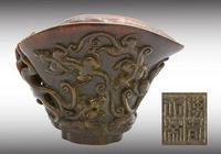 珍貴的九龍紋浮雕犀牛角杯