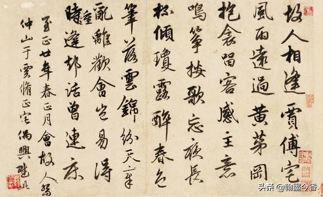 《汲黯傳》趙孟頫代表作,但是看了這幅作品後,我懷疑了