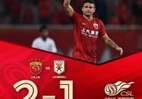 魯能上港一役可以看出中國足球沒有明天,你認同這句話嗎?