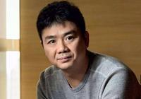 """""""電商大佬""""劉強東 8年已全國拿地超9千畝 估值千億"""