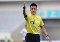 亞足聯再出重磅罰單!中國裁判傅明遭暴力侵犯,球員被禁賽一年