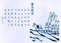 17.老馬識途|《中華上下五千年》