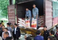 竹香米業真情幫扶,農資物品進村入戶