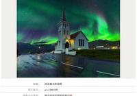 用冰島的照片,把去冰島的錢賺回來