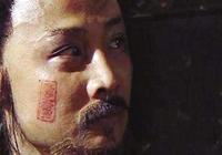 紋身也是刑罰?在古代紋身可不是好事