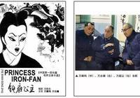 《鐵臂阿童木》的靈感來自於中國動畫電影( )?