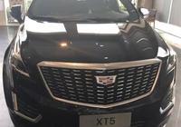 全新凱迪拉克XT5到貨實拍,氣場不輸寶馬X5,內飾檔杆處有變動