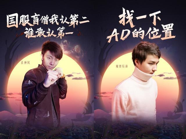 LOL:熊貓直播四大主播宣佈入駐鬥魚,他們全都回來了
