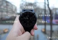 這才是戶外運動手錶該有的模樣--軍拓鐵腕5X評測