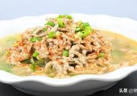 大廚教你水作牛肉絲的家常做法,食材簡單,香辣可口,好吃又下飯