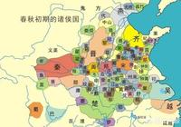 古時山東境內有兩個主要國家:齊國與魯國,為什麼現在山東簡稱魯,而不是齊?