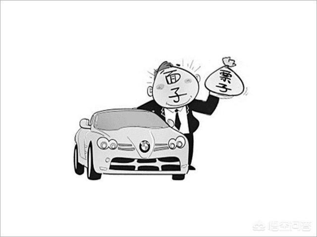 月薪到手8000,無房貸,買一輛總價15萬的車可行嗎?
