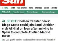 科斯塔返回馬競,只能被外租沙特,阿扎爾又有錢了!