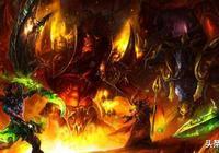 魔獸世界:巫妖王后再無巔峰?來看看那些備受玩家爭議的資料片