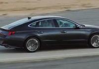 新款現代索納塔能否力挽狂瀾,外觀和跑車酷似