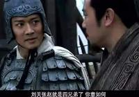 """劉備偷偷挖走公孫瓚的""""愛將""""趙雲,公孫瓚為什麼不生氣?"""
