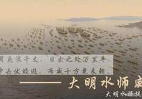 陳友諒的遺產讓大明王朝稱霸世界三百年