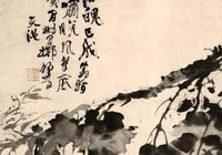 《中國書法》:徐渭書法