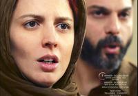 伊朗小夫妻鬧冷戰,假分居終成真離婚,背後的原因令人深思!