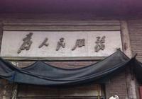 山東理科583能上山東財經大學嗎?