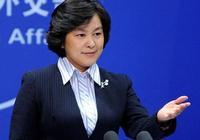 華春瑩:女人要想提高情商改變自己,這些習慣素養很重要