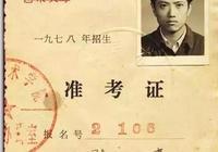 如何評價陳丹青參加高考在試卷上寫了12個字,還被破格錄取,如今一幅畫賣2300?