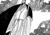 皇帝簡史(38)前趙劉淵——匈奴稱帝,卻引發家族內部大屠殺