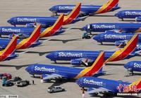 波音公司稱將於9月完成737MAX客機軟件更新