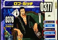 海賊王官方情報:尾田確定2年前路奇已會雙色霸氣,CP9全員有霸氣