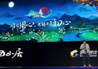 詩人郭煒煒和他的劍網3世界