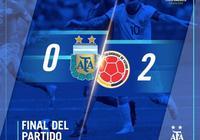 美洲盃-R馬世界波薩帕塔破門 阿根廷0-2哥倫比亞
