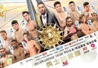 最新消息!泰拳之父林正川帶領四大高徒參戰,這四人你們都認識!