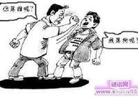 """農村老俗話說""""嘴不饒人皮吃苦""""是什麼意思?有道理嗎?"""