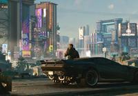 主機遊戲:今年E3《賽博朋克2077》獲大滿貫,玩家為什麼願意買單