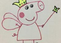 簡筆畫——戴皇冠的小豬佩奇