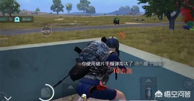 《刺激戰場》因沒補死倒地敵人導致隊伍沒吃雞,玩家被隊友狂噴,怎麼看?