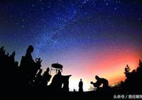 用天星天象註解易經,會的人極少