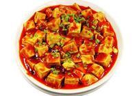 麻婆豆腐的家常做法 麻婆豆腐怎麼做